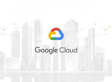Google Cloud | Infrastructure