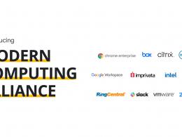 Google Cloud | Modern Computing Alliance