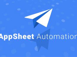 Google CLoud   AppSheet Automation